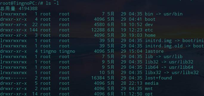 【爬坑日记】linux vscode 保存
